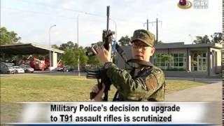 總統府強化衛戍 憲兵槍隻設備大升級 Taiwan military police upgraded their weapons—宏觀英語新聞