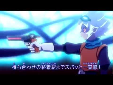 Inazuma Eleven Go Chrono Stone  4 & s in description  480p