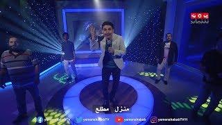 اغنية ياشرعية شحطة شوية   اداء محمد الربع   عاكس خط