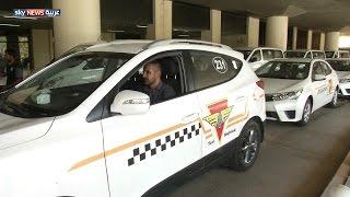 """""""تاكسي بغداد"""".. خدمة مميزة للمسافرين"""