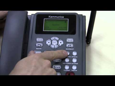 Тестируем стационарный GSM телефон Kammunica GSM-Phone за 2500 руб