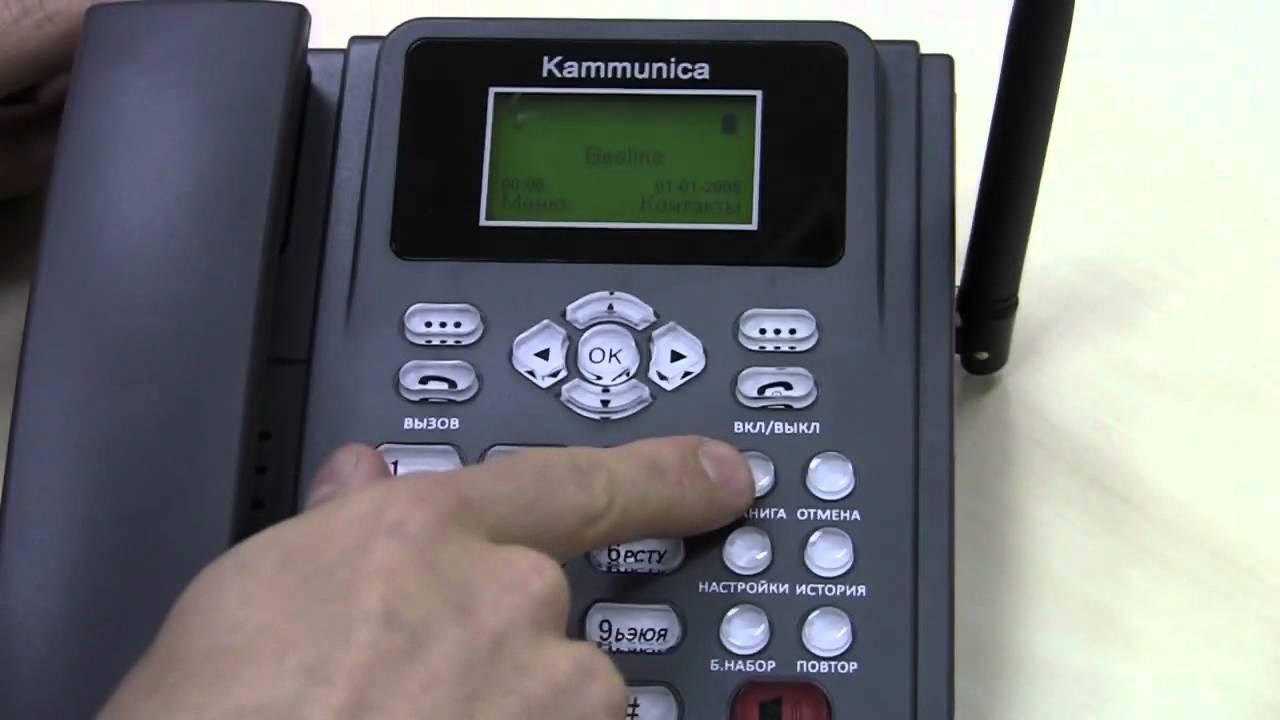 Тестируем стационарный GSM телефон Kammunica GSM-Phone за 2500 руб .