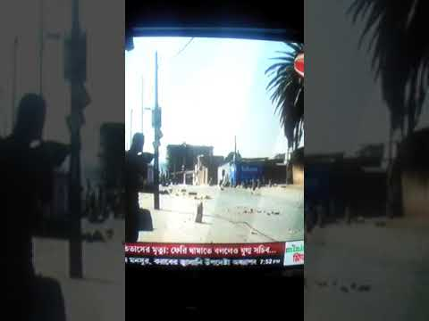 Attack in Bangladeshi 's Shop in Africa.