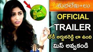 Subhalekah+lu Movie Official Trailer | Latest Movie Trailers | Tollywood Movies | Janatha Tv