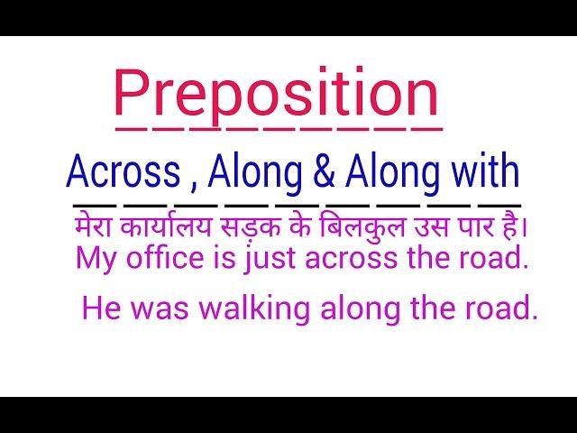 Sr Jajoriya Preposition Across Along With In English Grammar Hindi