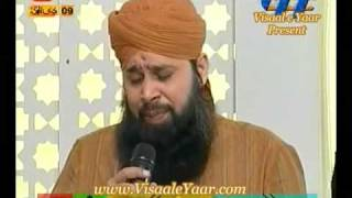 URDU DUA(Meray Maula)OWAIS RAZA QADRI IN QTV.BY Visaal