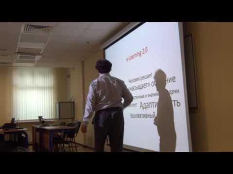 """Лекция О. Подольского """"Современные технологии и методы обучения..._11.05.2016"""