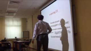 """Лекция О. Подольского """"Современные технологии и методы обучения..."""