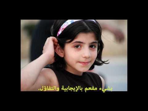 Omar Imady - The Gospel of Damascus - English with Arabic subtitles
