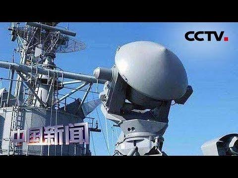 [中国新闻] 韩国否认与日方共享火控雷达操作守则   CCTV中文国际