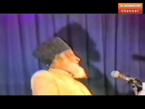 What is the real meaning of 'takbir'  (Allahu Akbar) !! Dr. Israr Ahmad