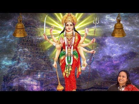 Malgudi Subha - Naga Naga Nagavalliye - Tamil Amman Songs