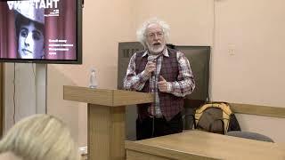 Дилетантские чтения / Алексей Венедиктов и Сергей Бунтман // 26.12.17