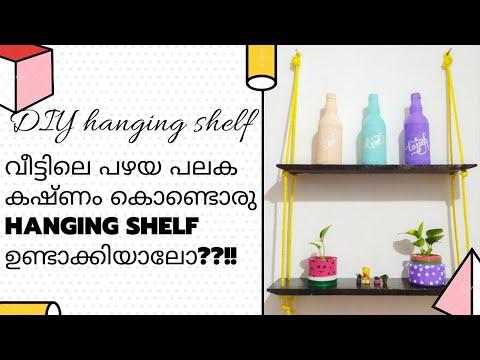 hanging-shelf-with-old-wooden-plank-|-diy-shelf-ideas-|-hanging-or-floating-shelf|-best-out-of-waste