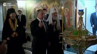 Путин осматривает храм Новомучеников Российских на Лубянке