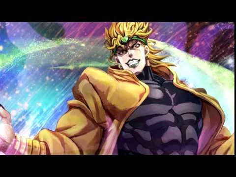 Dio's WRYYY voice clip