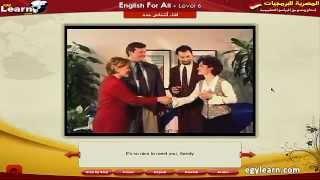 كورس تعليم محادثة اللغة الانجليزية للمبتدئين - English Conversation