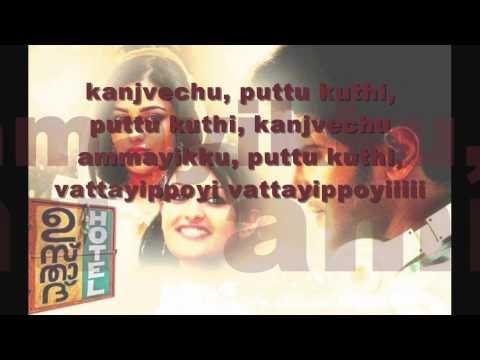 Usthad Hotel Song - Appangal Embadum (With Lyrics)