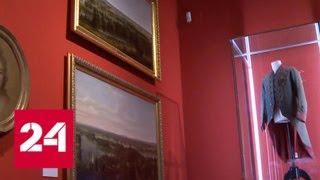 Смотреть видео В итальянском Палермо открылась уникальная выставка из императорских резиденций - Россия 24 онлайн