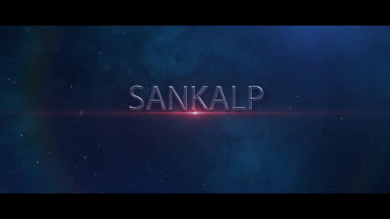 Metso Sankalp Logo Title Revealer