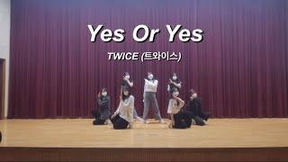2021 엄사중학교 3학년 댄스동아리 온라인 공연 (Y…