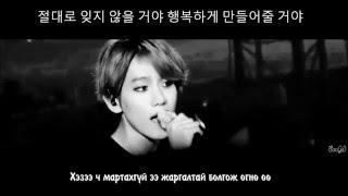 [MGL SUB] EXO-Promise