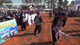 เป่าแคนของชาวม้ง Hmong People (Ethnicity)show play mouth organ at Galyani Vadhana