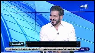 الماتش - لقاء مع الكابتن سيد معوض في الماتش مع هاني حتحوت