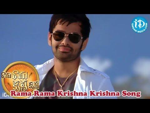Rama Rama Krishna Krishna Song - Rama Rama Krishna Krishna Songs - Ram - Bindu Madhavi - Priya Anand