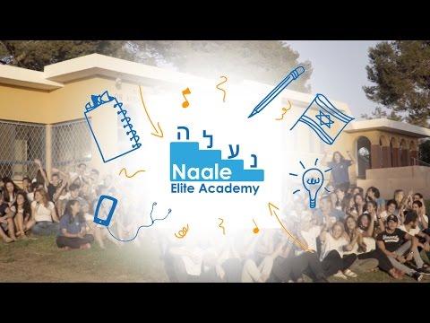 Bienvenue a Naale Elite Academy