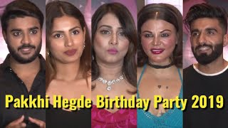UNCUT: Rakhi Sawant,Sambhavna Seth, Tik Tok & Bhojpuri Stars At Pakkhi Hegde Birthday Party 2019