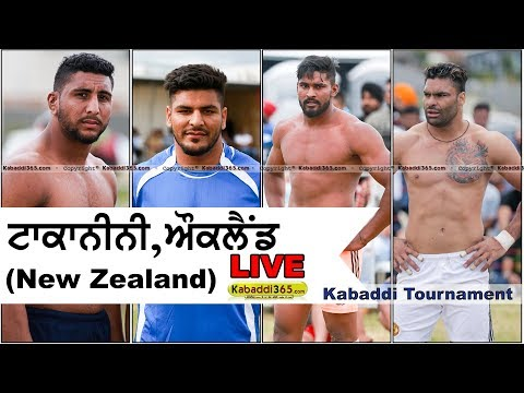 🔴 [Live] Punjab Kesri Sports Club Tournament Takanini, Auckland, (New Zealand)