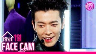 [페이스캠4K/고음질] 슈퍼주니어 동해 'SUPER Clap' (SUPER JUNIOR DONG HAE FaceCam)│@SBS Inkigayo_2019.10.20