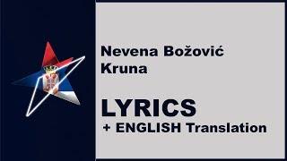 NEVENA Božović - KRUNA - LYRICS with ENGLISH translation (Serbia Eurovision 2019)