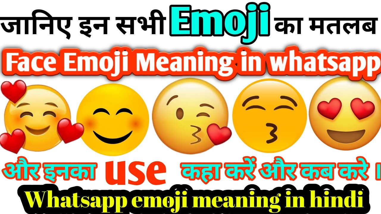 Whatsapp Emoji Meaning 2020 Youtube