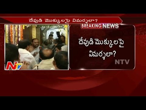 KCR Fire on Opposition Parties over Gifts to God || Telangana || NTV
