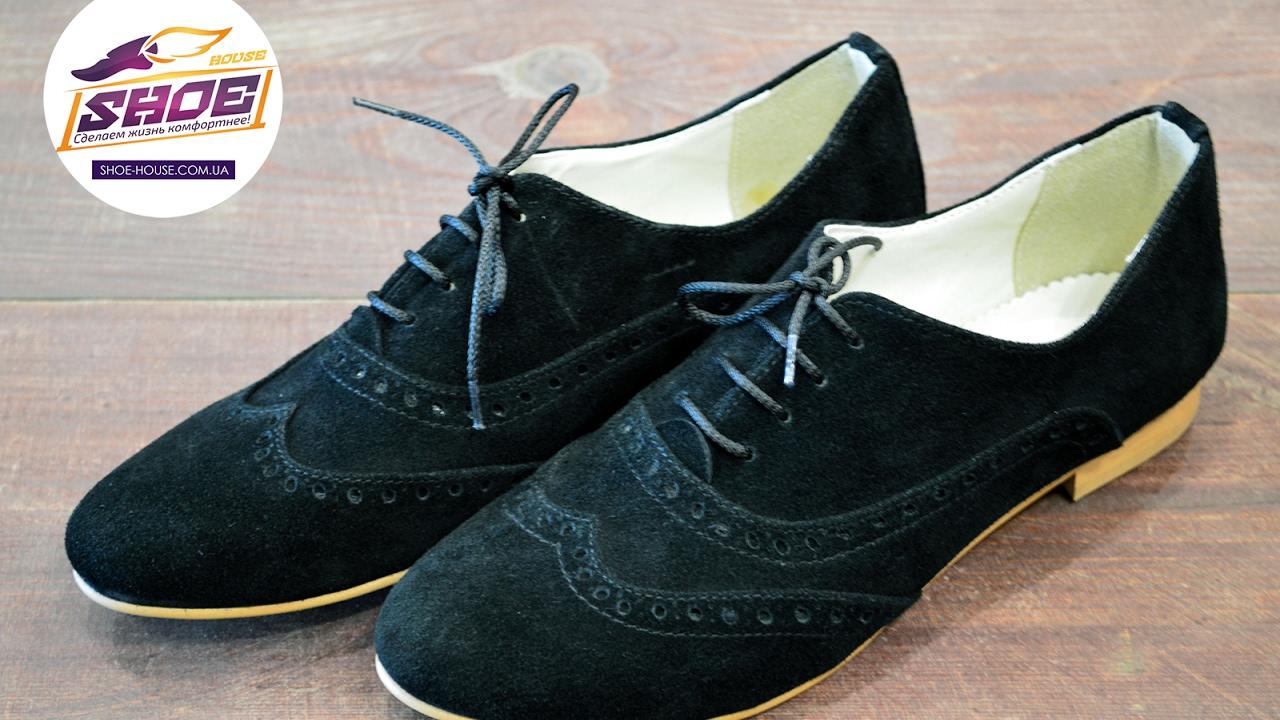 Купить замшевые лоферы черные (m) в интернет-магазине модной и стильной обуви lapti. Интересные дизайнерские.