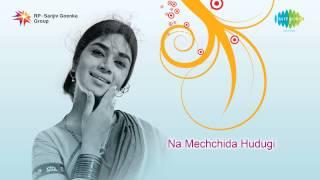 Na Mechchida Hudugi | Mangalada Ee Sudina song