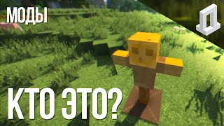 Download Video ЧТО ЗА МОБ? Minecraft (Моды 182) MmmMmmMmmMmm MP3 3GP MP4