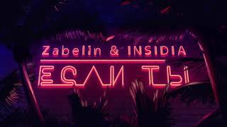 insidia-feat-zzabelin-