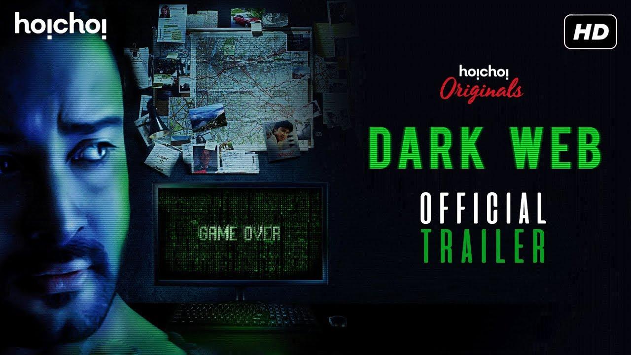 Dark Web | Official Trailer | Web-Series | Shaheb | Sampurna | Sayantan |  Hoichoi