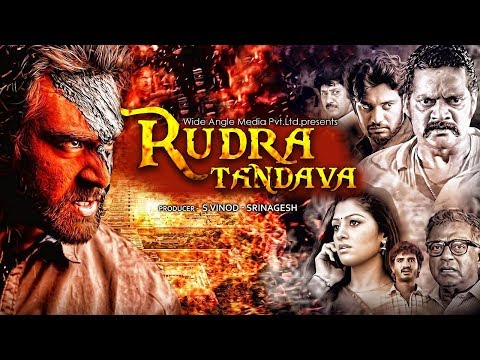 Rudra Tandava (2017) Latest South Indian Full Hindi Dubbed Movie |  Chiranjeevi Sarja | Action Movie