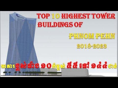 Top 10 highest Building Tower 55 to 144 floor in Phnom Penh 2018-2023/អាគារខ្ពស់ទ១០កម្ពស់ ៥៥-144ជាន់