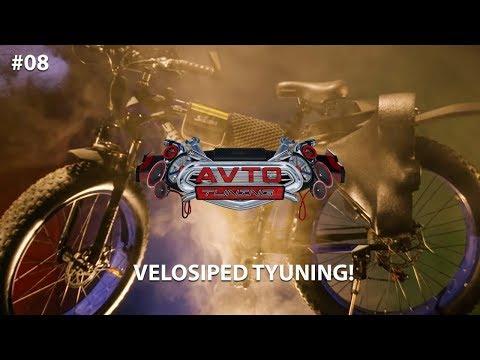 Avto Tuning 8-son Velosiped Tyuning!   (15.02.2020)