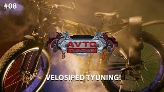 Avto Tuning 8-son Velosiped tyuning!   (15.02.2020)