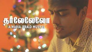 Cover images தாலேலேலோ | THAALELELO | Christmas Song | Vishnuram | Navin B | Maria Jerald