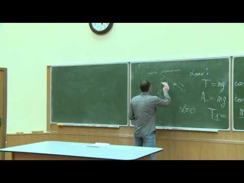 Обучение на механика по выпуску