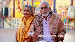 Vijayan and Mohana- A tea shop owner couple from Kochi and their fascinating story | Gulf Round up