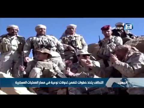 مقاتلات التحالف تكبِّد الميليشيات الحوثية خسائر فادحة في صنعاء