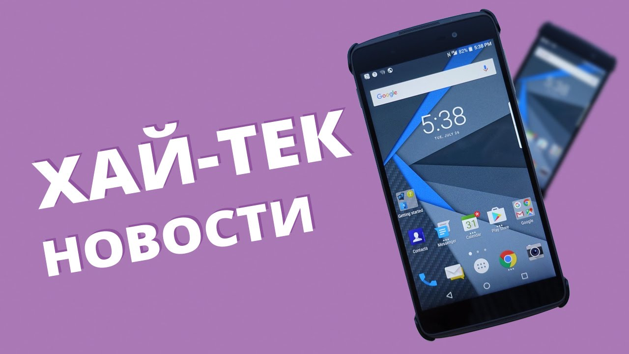 Хай-тек новости | Blackberry, Vesta EV, Xiaomi notebook air